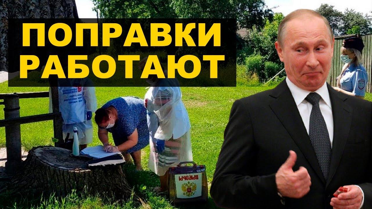 Отказ в медпомощи, браконьер из ЕР и вето Путина