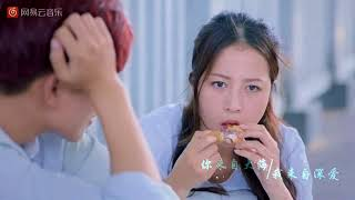 My Love From The Ocean-Chinese Drama 2018