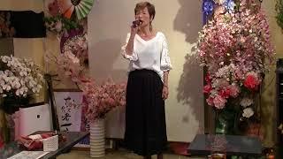 西山ひとみ 小島の女 cover 星野幸代さん!