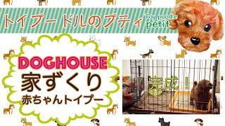 instagramも気軽にフォローしてね☆→https://goo.gl/UuzIW4 ☆ チャンネル...