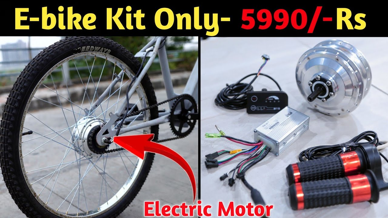 how to make electric Cycle (unboxing & Wiring Connection ) || Creative Science