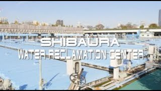 Tokyo Today~Shibaura Water Reclamation Center~