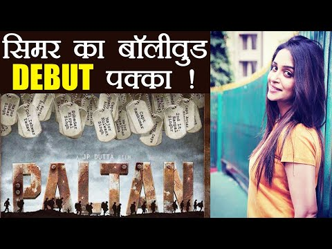 Dipika Kakar, Sasural Simar Ka Actress, CONFIRMS her Bollywood DEBUT | FilmiBeat