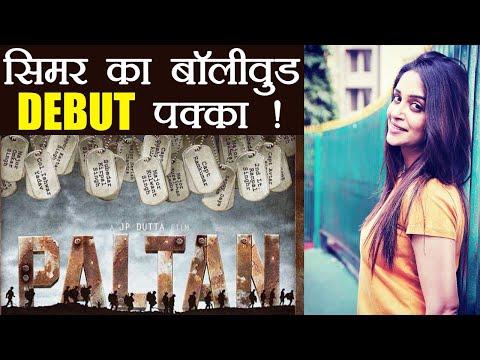 Dipika Kakar, Sasural Simar Ka Actress, CONFIRMS her Bollywood DEBUT | FilmiBeat