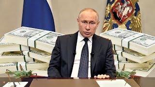 Пенсии Деньги на  Помощь Выделены 10 Млн $ Правительством России Пенсионеры Станут Жить Ещё Лучше