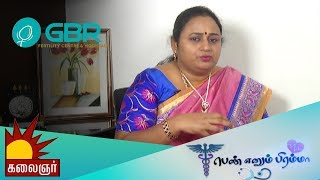 Post Embryo transfer care | How to take medications after IVF procedure? | Dr G Buvaneswari, Chennai