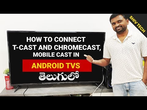 How To Connect T Cast And Chromecast, Mobile Cast In IFFALCON K31 TV Screencast Android TV