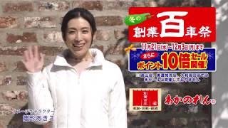 cast : 雛形あきこ.