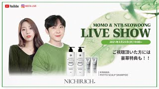 NICHIRICH TV LIVE SHOW(WITH. SEOWOONG)