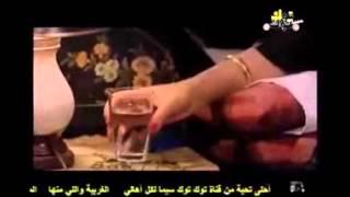 شويكار تمارس الجنس بجسدها الناري شاهد قبل الحذف  YouTube
