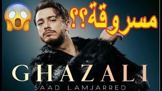 Saad Lamjarred   Ghazali  سعد لمجرد   غزالي