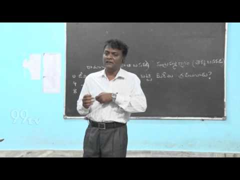 TELUGU CLASS FOR SSC STUDENTS BY SAMAD SIR