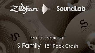 "18"" S Family Rock Crash - S18RC"