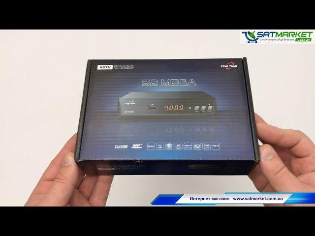 Видео обзор Star Trak S2 MEGA