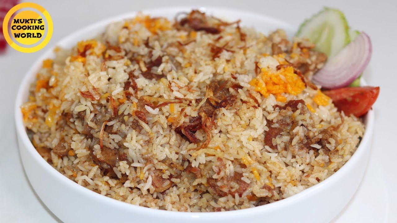 বিফ বিরিয়ানি রেসিপি ॥ Beef Biryani Recipe ॥ How To Make Biryani