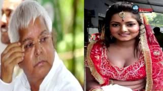 अंजना सिंह ने बिताए लालू के घर दो घंटे…!! | Anjana Singh Spends Two Hours With Lalu Prasad Yadav