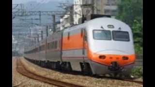 火車影片集2{自強號系列}