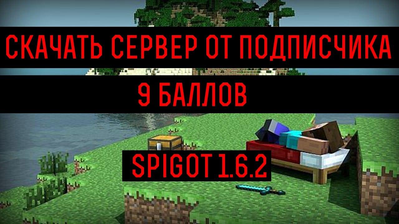 Скачать Minecraft Forge 1.8.9 1.8 1.7.10 | Forge для Майнкрафт