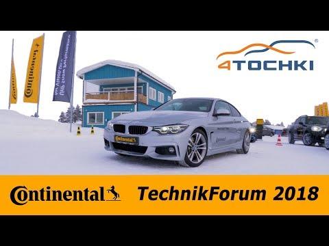 Continental TechnikForum 2018