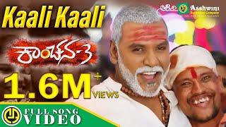 Kaali kaali - Official Video | Kanchana 3 Kannada | Raghava Lawrence | Madhan Karky |