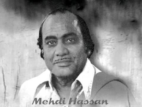 Yeh juki juki nigahein Mehdi Hassan