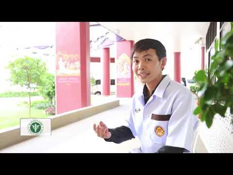 กรมการแพทย์แผนไทยและการแพทย์ทางเลือก ตอนที่ 25