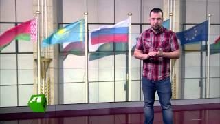 Личное мнение: Флаг виноват?(Как известно, в украинском флаге синий цвет расположен над жёлтым. Кто бы мог подумать, что в этом – источни..., 2015-02-21T12:43:07.000Z)