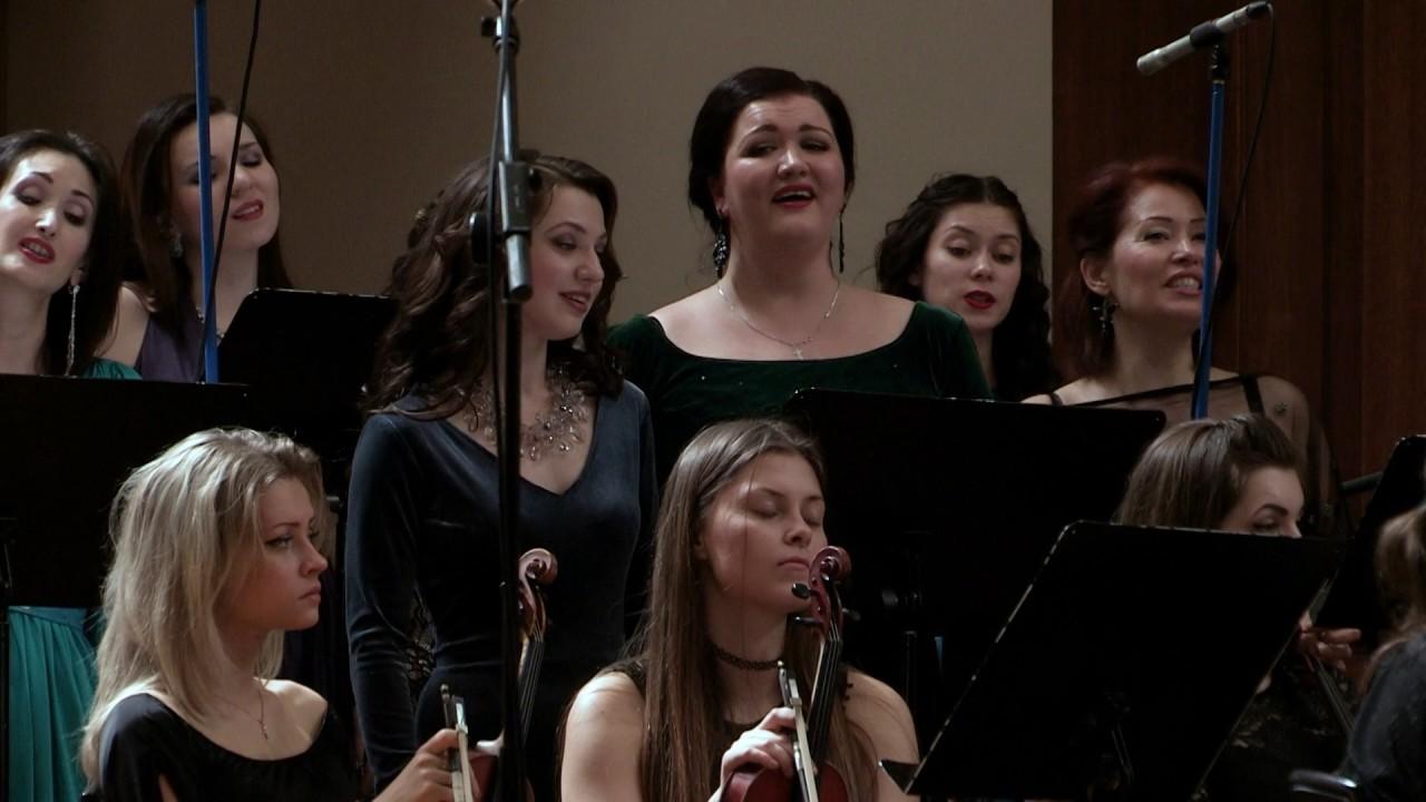 Государственный камерный хор РТ - Как ты красива сегодня ...