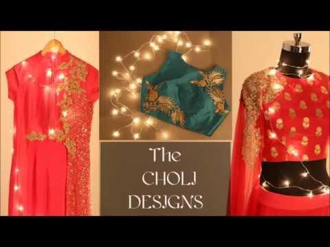 New Designer Blouses & Choli Designs 2017