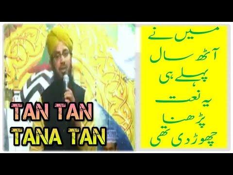 Naat Khawan-Zeeshan Qadri apologies for naat Main hoon Qadri Sunni tan tan tan-Trending Infotainment