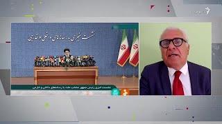 سکوت رئیسی درباره کارنامه اقتصادی روحانی