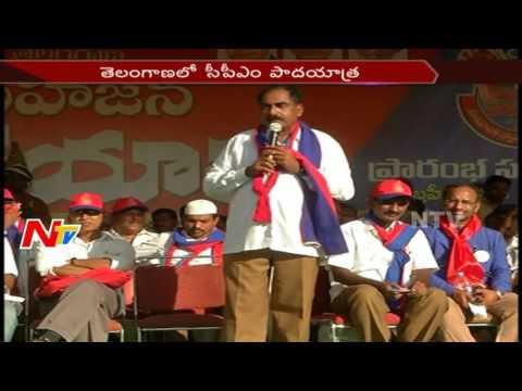 CPM Supported Telangana - Thammineni Veerabhadram || Full Speech in Maha Padayatra || NTV