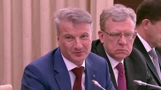 Путин нам нужен рывок и Греф про Блокчейн криптовалюту(, 2017-07-09T10:43:27.000Z)