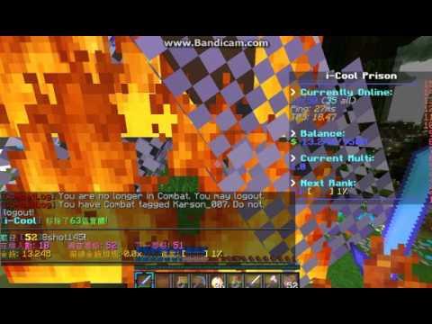 I-cool server cheat report
