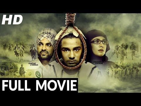 Latest Punjabi Movie 2017 - New Punjabi Movie 2017 HD | Punjabi Full Film | New Punjabi Full Movie