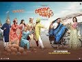 Dream Girl movie official Trailer | first look Ayushmann Khurrana, Nushrat Bharucha | 13th Sep