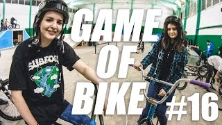 Game Of Bike #16 - Московский (Bmx)