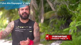Τριανταφυλλος VS Survivor   1 - 0  ( The Best Of ) Duffy