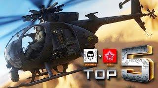 ТОП 5 Эпичных моментов Battlefield 4 - Часть 6