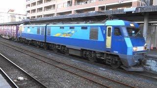 EH200-3牽引 コンテナ貨物列車 コキ100系貨車 20両編成 高崎駅通過 2017年10月8日