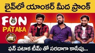 FunPataka Hyderabad Latest Episode - FunPataka LIVE Prank On Anchor || Pranks in Hyderabad