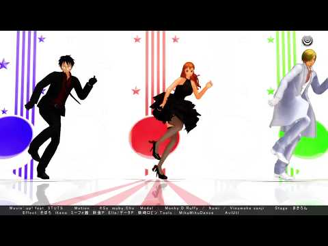 (MMDワンピ)Movin'up! feat.STUTS(海賊同盟+ホールケーキアイランド組)