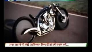 Shabash India: Aa Gaya Bag Me Rakhne Vala Scooter, 2 Rupees Me Karein 15 KM Ki Yatraa