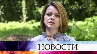 В Кремле прокомментировали видеообращение Юлии Скрипаль.