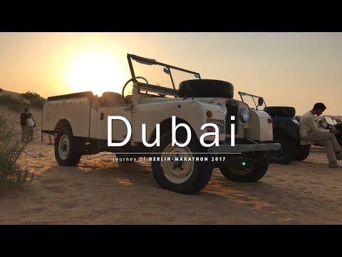 Dubai - journey of BERLIN-MARATHON 2017  [ DJI Osmo Mobile | 2017/10/03 | HD ]