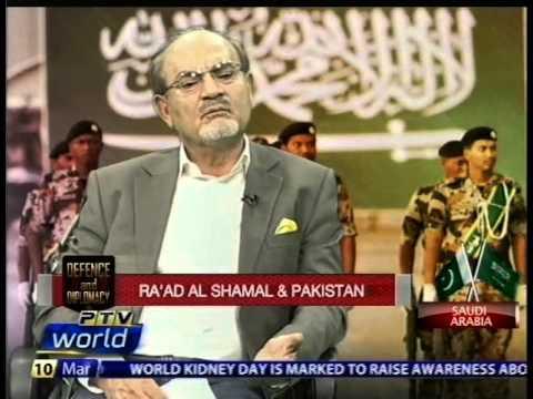 Defence & Diplomacy: Raad Al Shamal & Pakistan