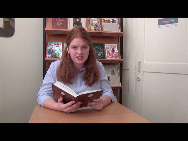 Изображение предпросмотра прочтения – АлександраДзюба читает отрывок изпроизведения «Ася» И.С.Тургенева