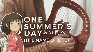 ONE SUMMER'S DAY (The Name of Life) - Spirited Away OST   Lyre Harp Cover by Janine faye
