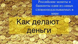 ArtMoney-программа для взлома игр на деньги~{SteveChik}