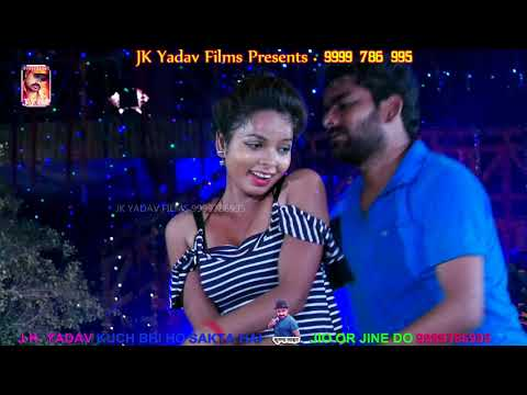 Hit Bhojpuri Song || पतरकी कमर हिलाबे || Suraj Samrat Chaudhary || JK Yadav Films